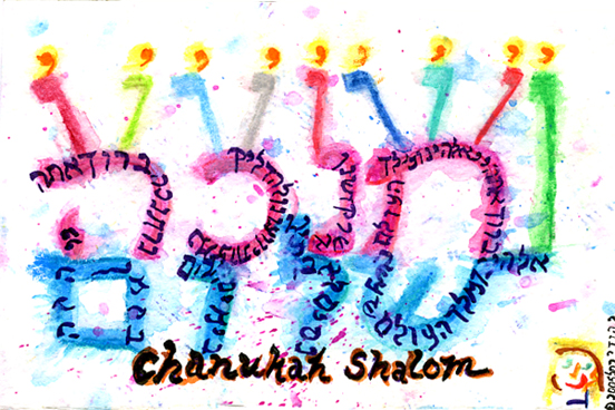 Hanukkah Greeting & blessing