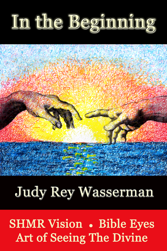 In the Beginning by Judy Rey Wasserman