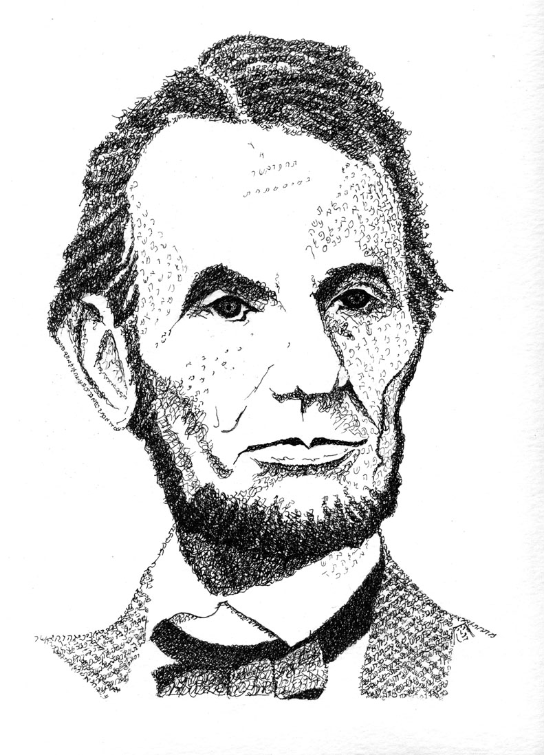 Abraham Lincoln portrait created by Judy Rey Wasserman created with Exodus 20 strokes