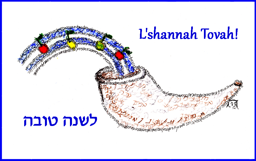 Rosh Hashannah Song with strokes from Aveinu Malkenu