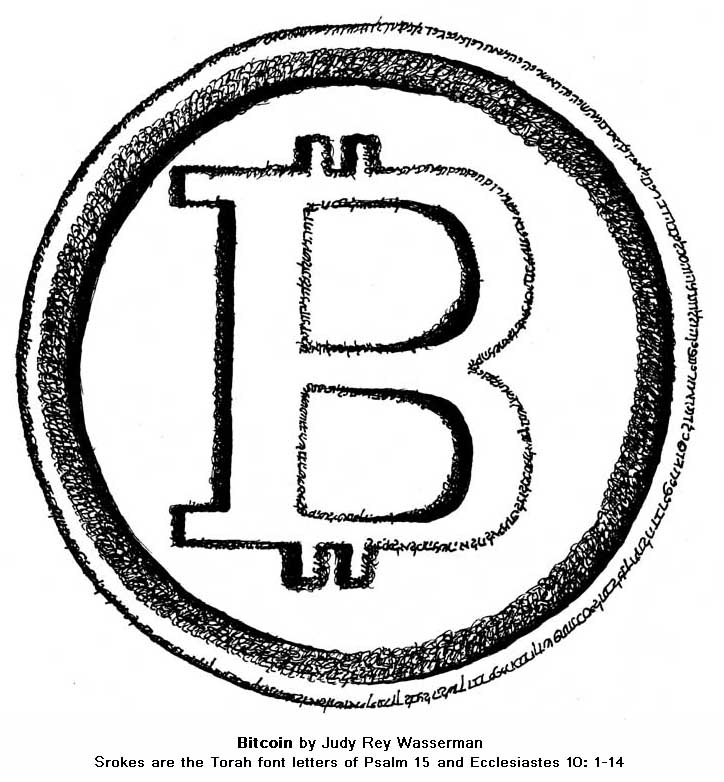 Bitcoin (Essence Portrait) by Judy Rey Wasserman