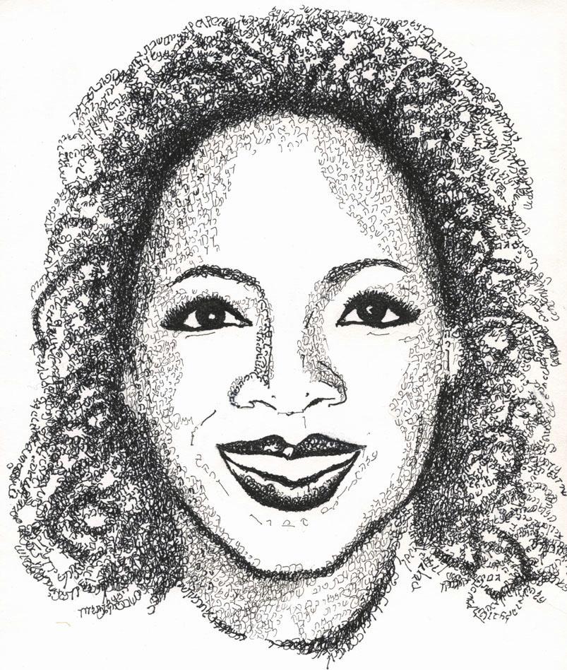 Oprah Winfrey Psalm 133 by Judy Rey Wasserman