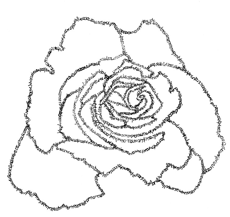 image of a rose created with the Hebrew letters of Deuteronomy 6